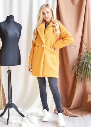 Пальто женское короткое каракуль тренд этого сезона очень мягкое