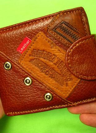 Мужской кошелек из натуральной кожи. Бумажник/Портмоне VESDANTE