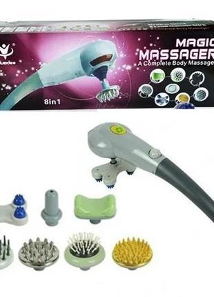Массажер для всего тела 8в1 - Maxtop magic massager