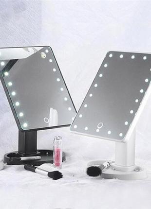 Зеркало для макияжа с 16 LED подсветкой Mirror White. Цвет: белый