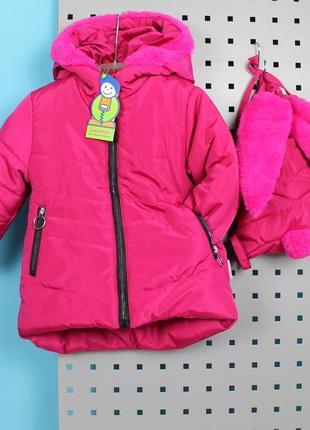 Куртка тм одягайко для девочки малиновая