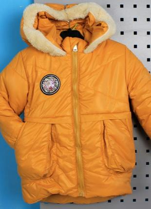 Куртка тм одягайко для девочки