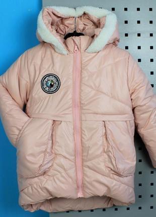 Куртка тм одягайко для девочки розовая фроузен
