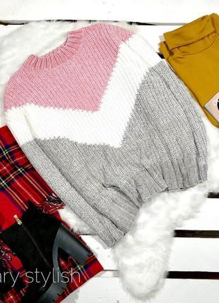 Трехцветный теплый свитер велюровый велюр