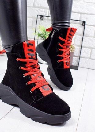 Зимние замшевые ботинки off white 36-38,40р