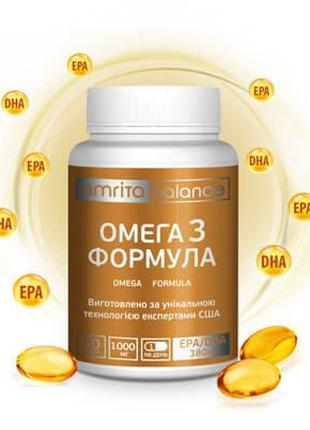 Омега-3 формула, 30 капс.100% Оригінал природна форма незамінних