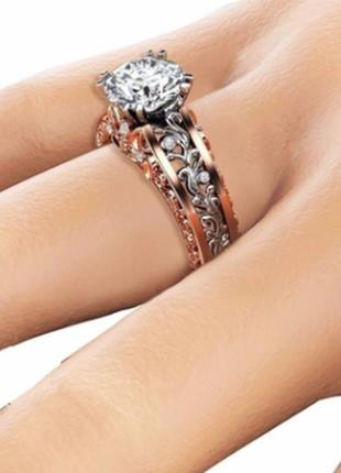 Резное кольцо с белым камнем Сваровски