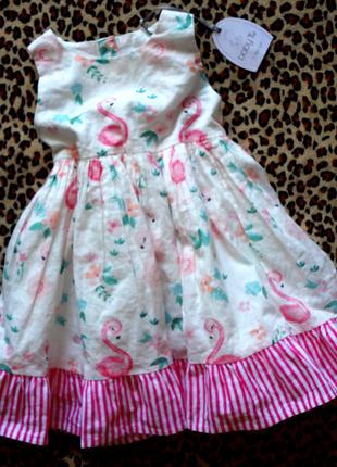 Платье фламинго tu 9-12 мес  (ш.25, дл.45)