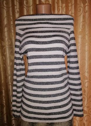 🌺🎀🌺красивая женская кофта, джемпер, свитер в полоску george🔥🔥🔥