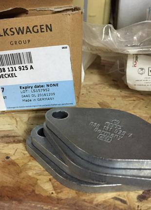 Заглушка клапана ЕГР EGR VW-Audi-Skoda-Seat (VAG)