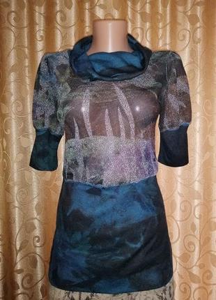 🌺🎀🌺стильная кофта с коротким рукавом, блузка jump🔥🔥🔥
