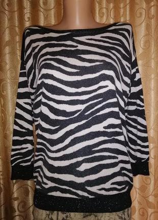 🌺🎀🌺красивая женская трикотажная кофта, джемпер, блузка wallis🔥🔥🔥