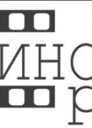 Реставрация кинопленок, Оцифровка кинопленки 8-16мм,аудио-видеока