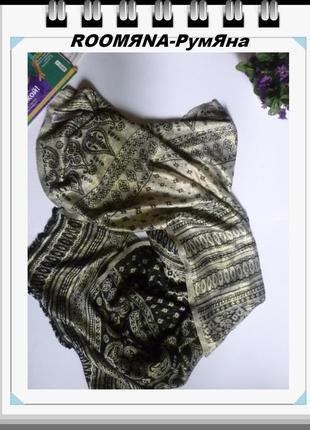 Палантин платок шаль шарф двусторонний