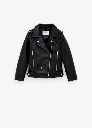 Куртка в байкерському стилі, zara! оригінал з німеччини!