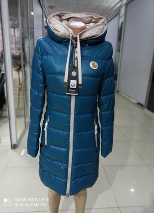 Женская зимняя теплая куртка на холофайбере 42й размер