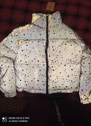 Рефлективная светоотражающая женская куртка