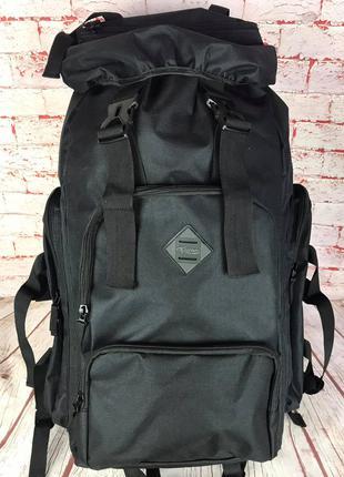 Большой туристический походный рюкзак. 65л. Дорожный рюкзак. РК40