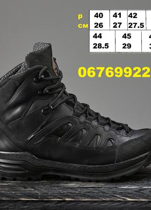 """Военные мембранные ботинки """"Пентагон"""" койот, чёрный 40-46 р"""