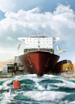 Перевозки грузов в международном сообщении