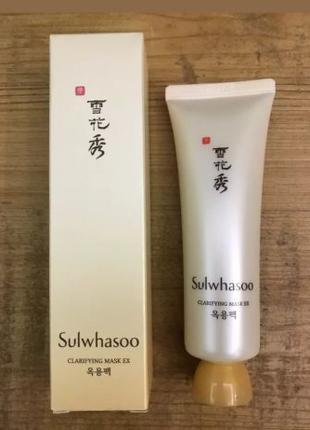 Sulwhasoo маска-плёнка