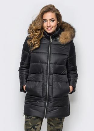 Куртка зима с натуральным мехом на капюшоне
