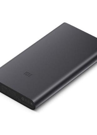 Внешний аккумулятор Xiaomi PLM09ZM Power Bank 2 10000 mAh