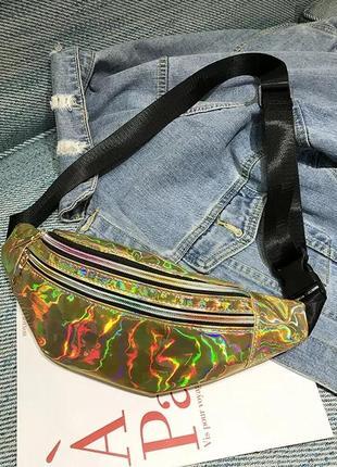 Женская поясная сумка / сумка на плечо голографическая / голог...