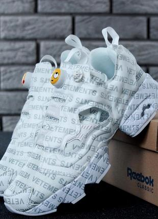 Женские кроссовки reebok instapump fury vetements emoji white ...