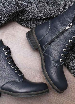 Ботинки на зиму из натуральной кожи синего цвета
