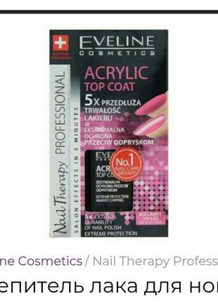 Укрепитель лака для ногтей eveline nail therapy acrylic top co...