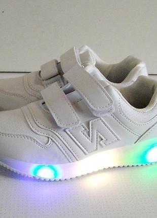 Кроссовки белые led подсветка на 33-34 размер