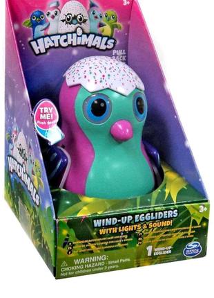 Інерційна іграшка Хетчималс  - Hatchimals