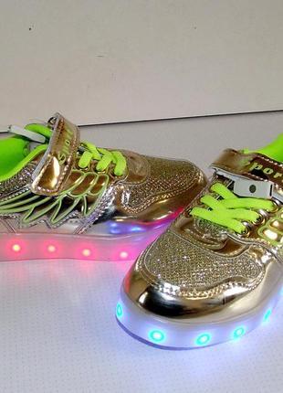 Кроссовки золото с led подсветкой и usb зарядкой 32-35