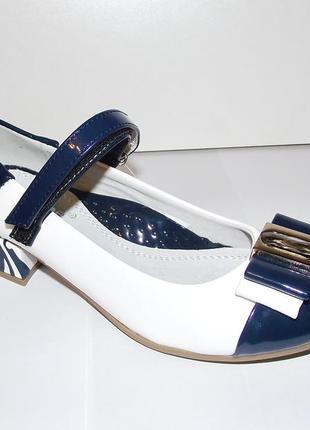 Стильные туфли для девочек clibee белые с синим 31-36