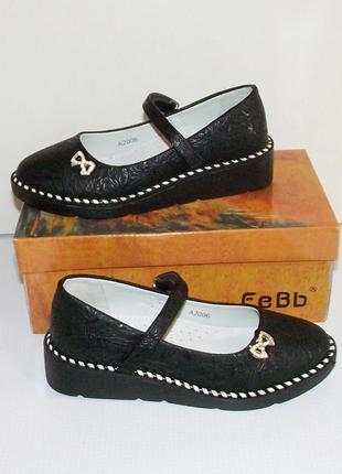 Туфли для девочек черные качественные 34-35