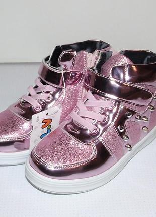 Ботинки демисезонные для девочек розовые мальвина