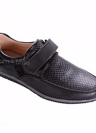 Туфли мокасины черные для мальчиков том.м 37р