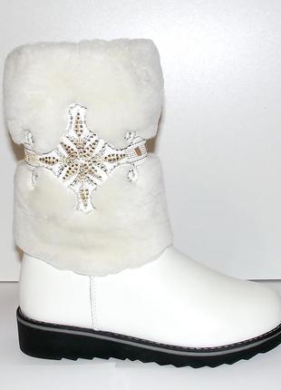 Сапоги зимние девочкам кожа цигейка белые вышивка 35-36