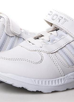 Белые кроссовки детские для девочек и мальчиков