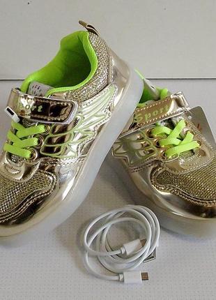 Кроссовки золотые светящиеся с usb зарядкой 32-35