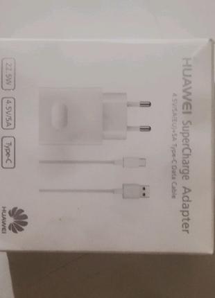 Huawei supercharge adapter зарядка type-c