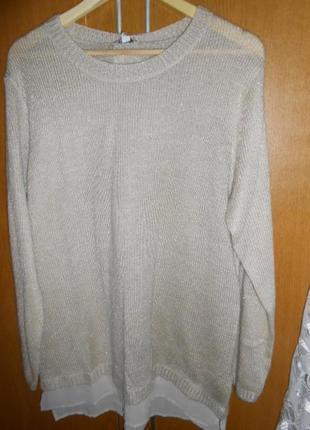Пуловер  up fashion
