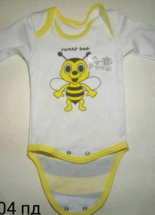 Бодик пчелка