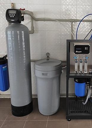 Системи водоочистки, водопідготовки і фільтрації води