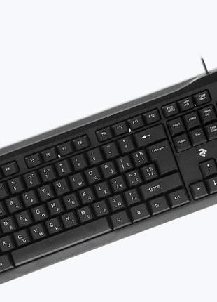 Комплект проводной (клавиатура + мышь)