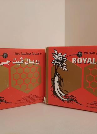 Royal vit G Роял Вит Египет