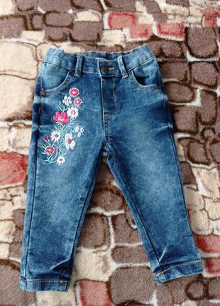 Новые джинсы зауженные внизу 80 см.