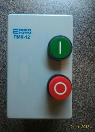 ПМК-09 пускатель в корпусе