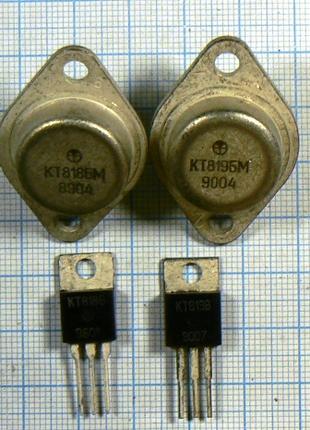 кремниевые комплементарные силовые транзисторы КТ818 и КТ819